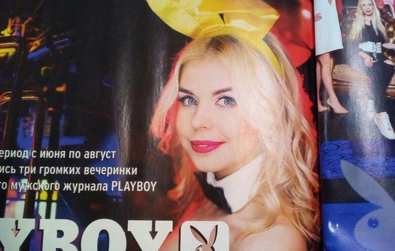 Анна михайловская плейбой — 3
