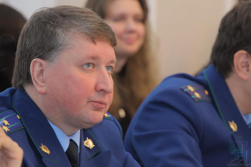 новосибирск прокурор фото города