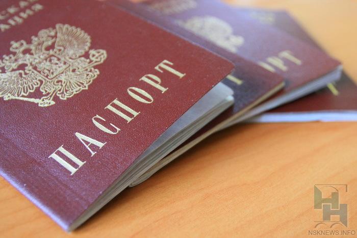 Поздравление школьников с получением паспортов
