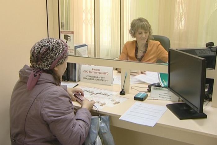 Частные объявления устройство на работу в москве продажа пеллет доска объявлений