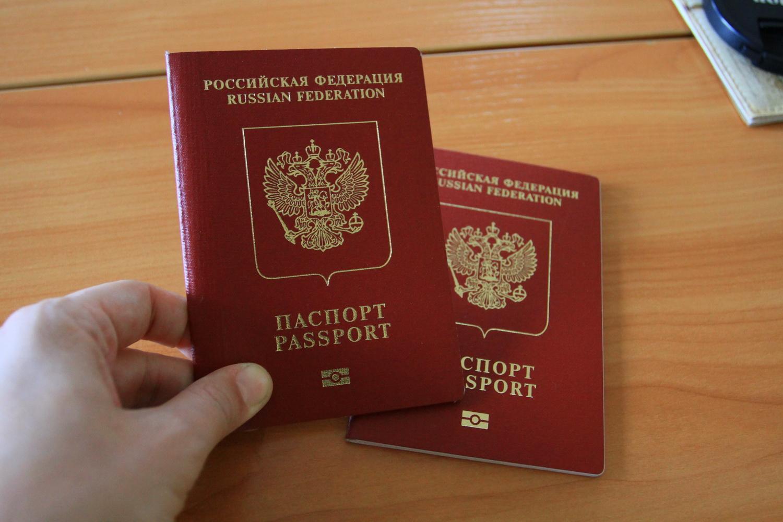 Как быстро получить и оформить срочный загранпаспорт 73
