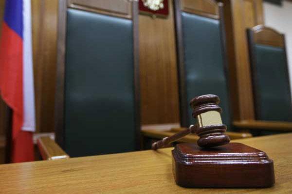 было европейский суд о взятках натура Шута
