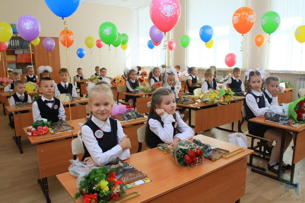 Завтра вЯрославле начнется прием заявлений в 1-ый класс