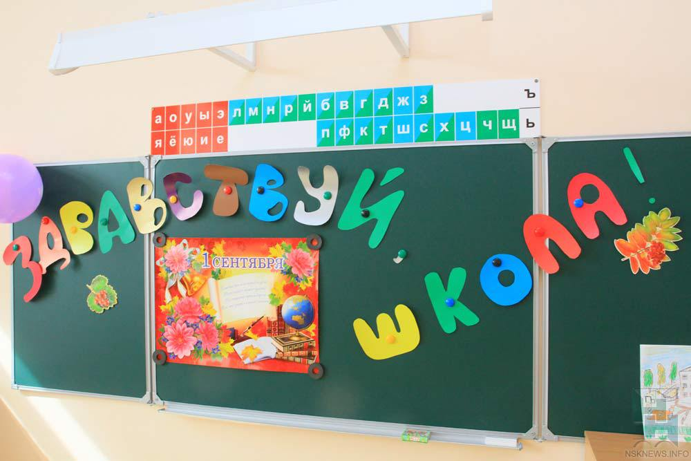 Фонд предложил жителям Новосибирска отказаться отцветов учителям впользу больных детей