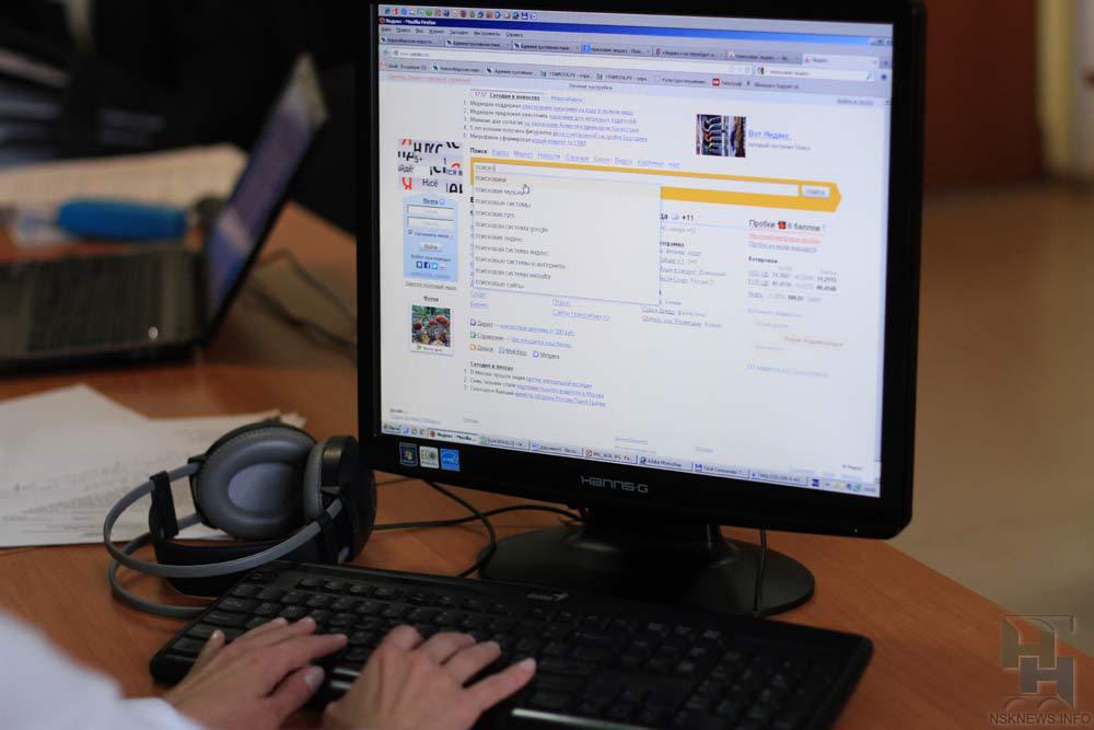 ВОмске интернет-пользователи ссамого начала сентября искали «Сиськи»