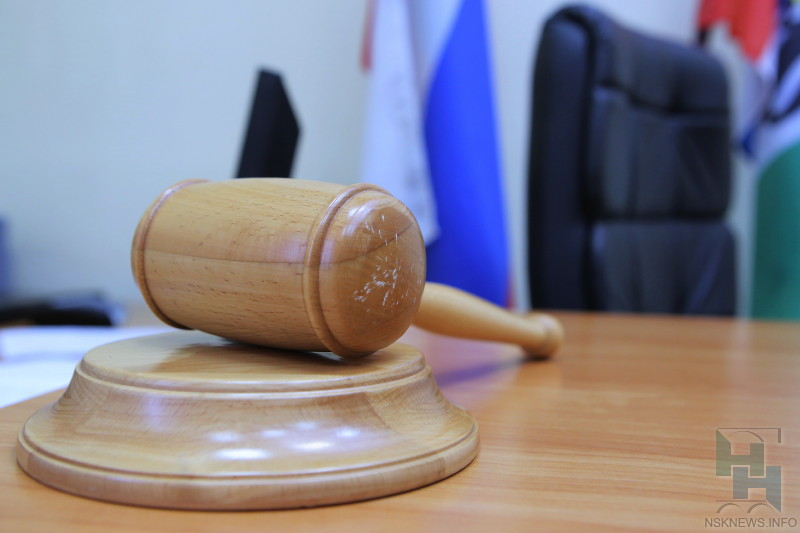 Новосибирец обматерил судью впроцессе совещания ипопал под новое уголовное дело