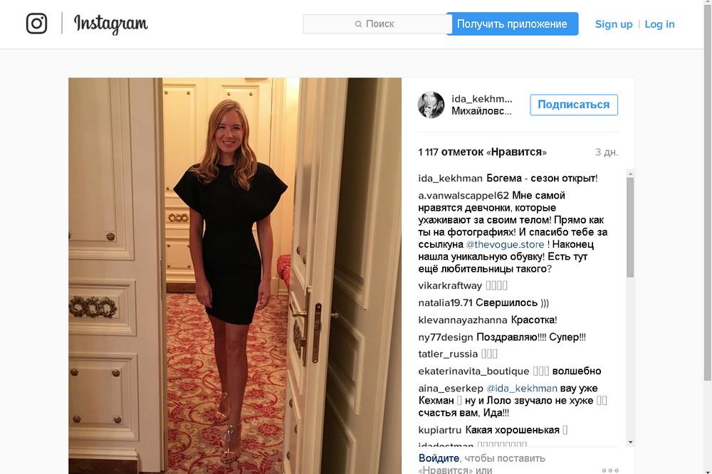 Кехман неисключил уход споста директора оперного театра вНовосибирске