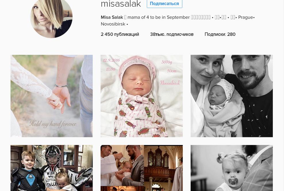 ГолкиперХК «Сибирь» Александр Салак в 4-й раз стал отцом