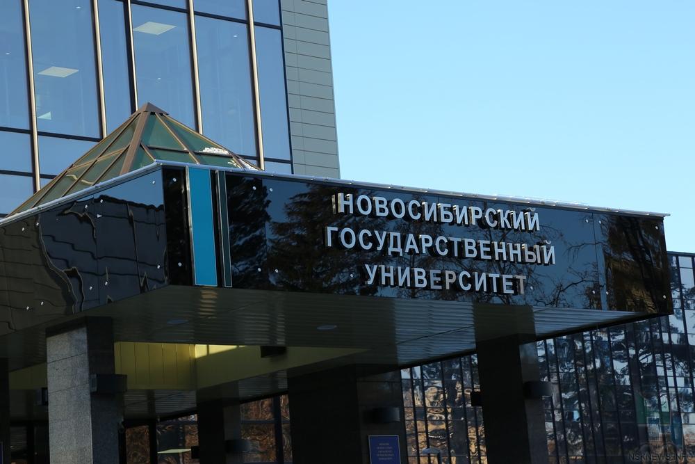 Два ученых изНовосибирска выиграли по90 млн. руб.