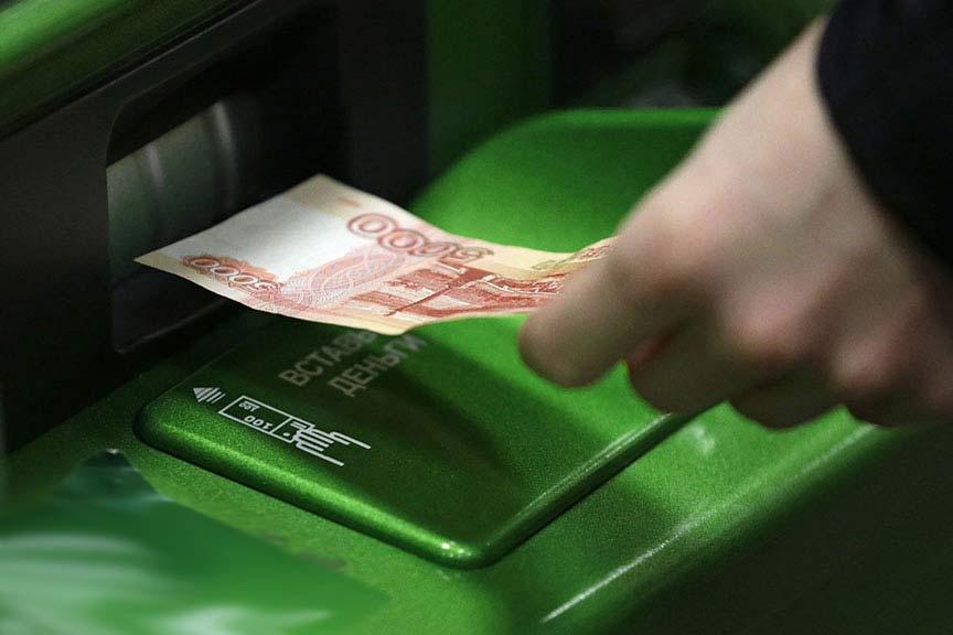 Сбыли 4,5 млн фальшивых руб.  граждане  Краснодара и столицы  вНовосибирске