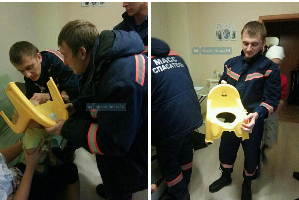 Новосибирские cотрудники экстренных служб помогли ребенку освободить голову изстульчака