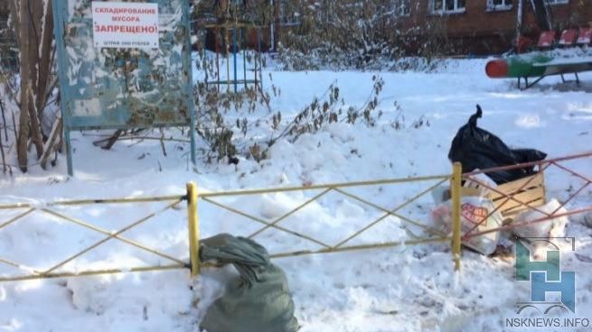 Зарезал ивыбросил напомойку тело вспальном мешке иркутянин вНовосибирске