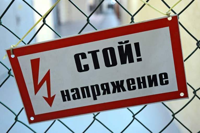 ВКалининском районе Новосибирска мужчина скончался, работая наТЭЦ