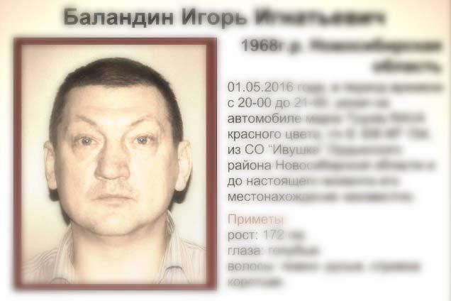 Дело обубийстве парикмахера изАкадемгородка дошло досуда