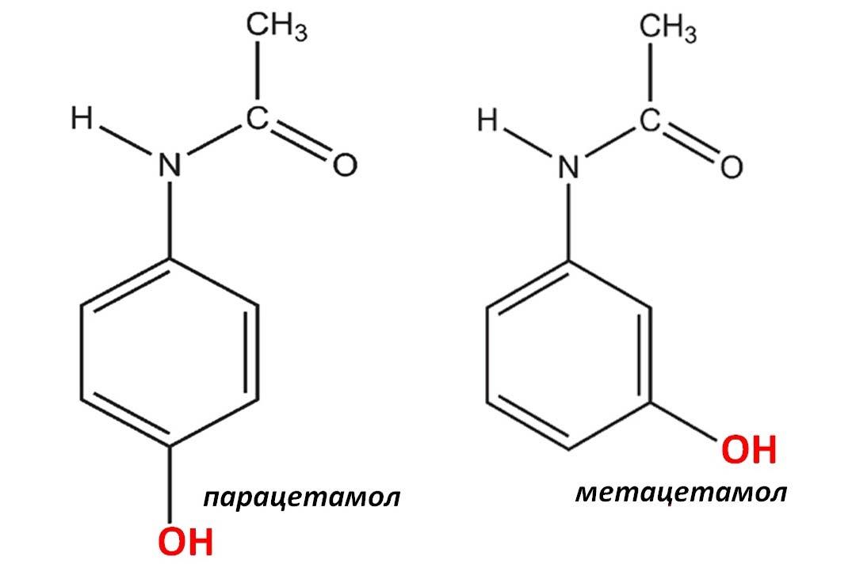 Сибирские ученые научились получать наименее ядовитый пообразу иподобию парацетамола