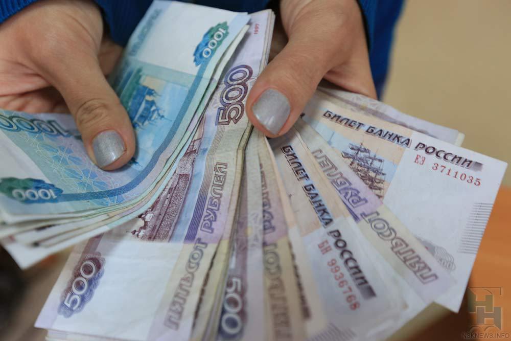 Кузбасс опустился врейтинге регионов Сибири поуровню заработной платы на8 место