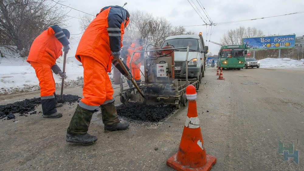 Сезонный ремонт дорог Новосибирска обойдется в54 млн руб.