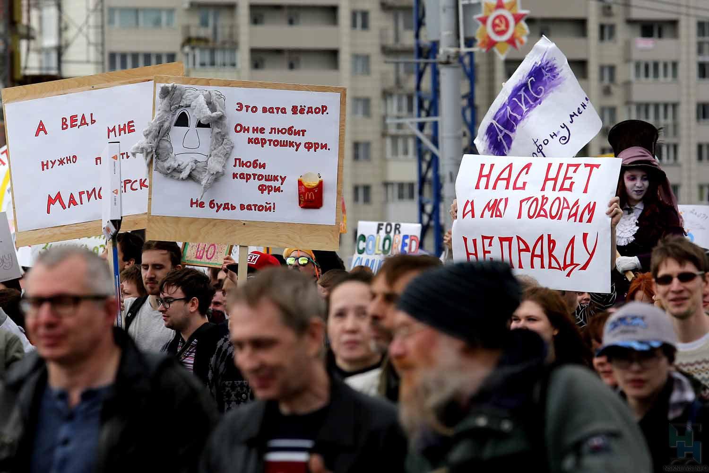 ВНовосибирске утвердили маршрут молодёжного первомайского шествия