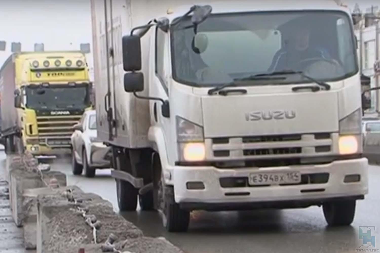 Дороги Новосибирска намесяц закроют для большегрузов