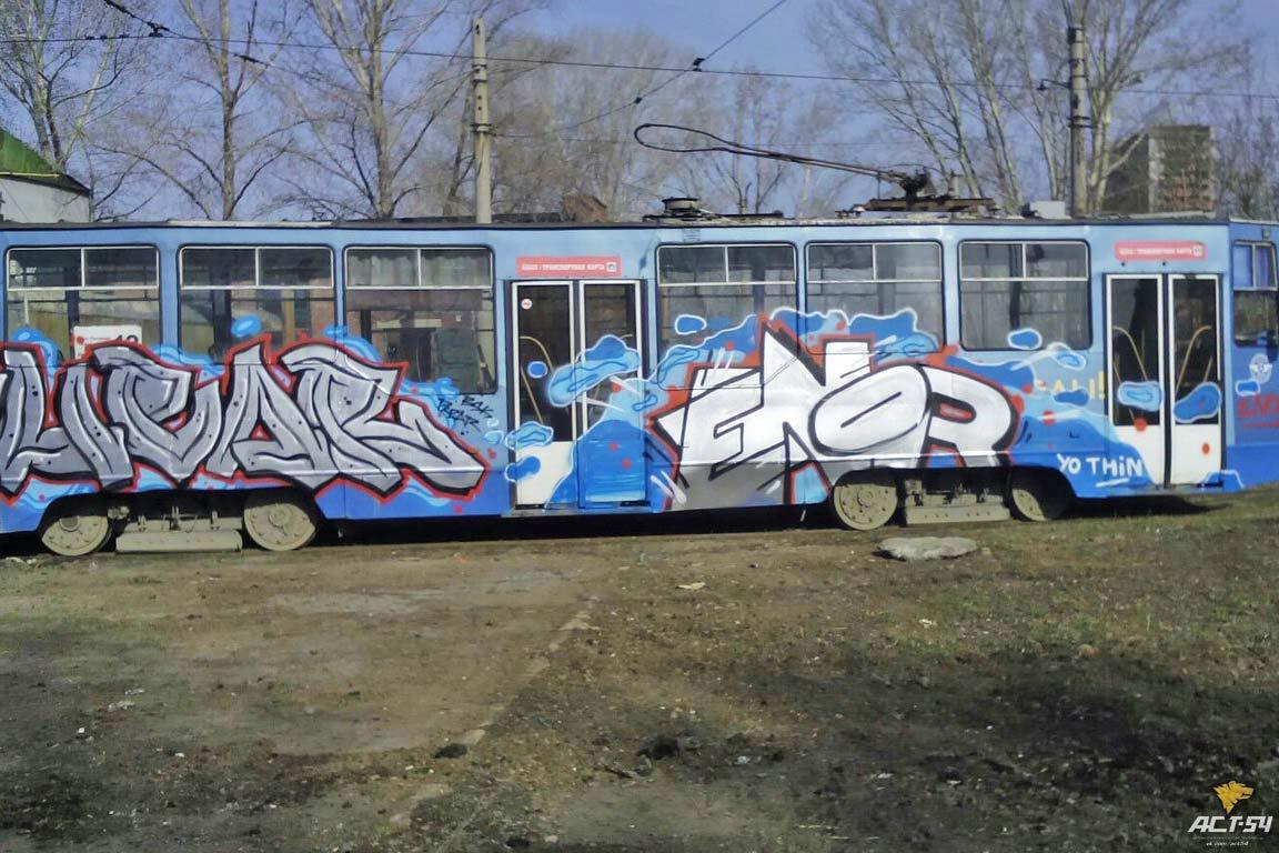 Вандалы раскрасили трамваи мрачного маршрута №13