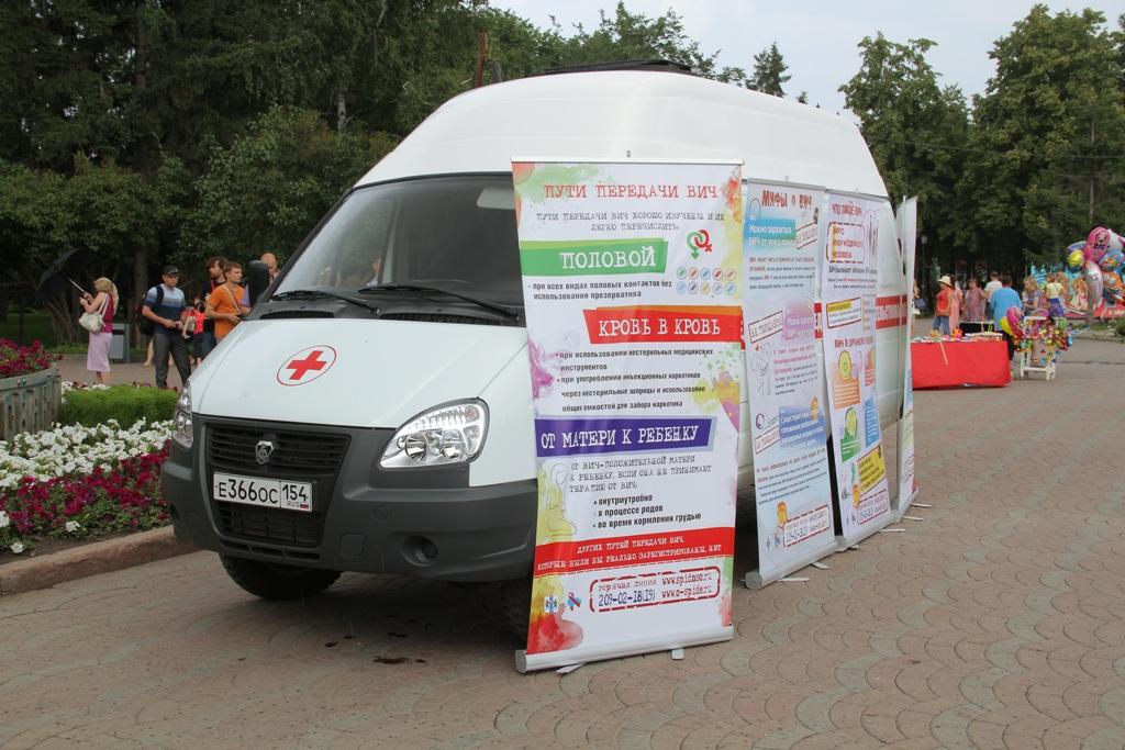 Новосибирцы сВИЧ вышли напикет против перебоев слекарствами