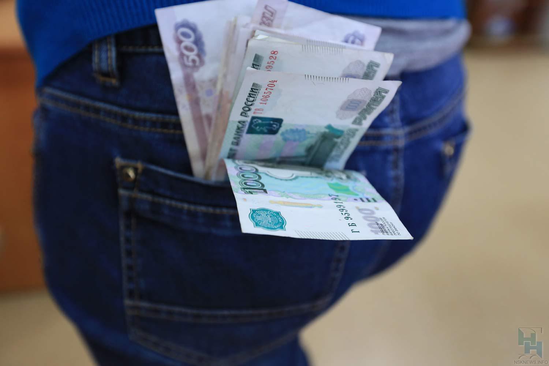 Средняя заработная плата вНовосибирской области добралась до 30 тыс. руб.