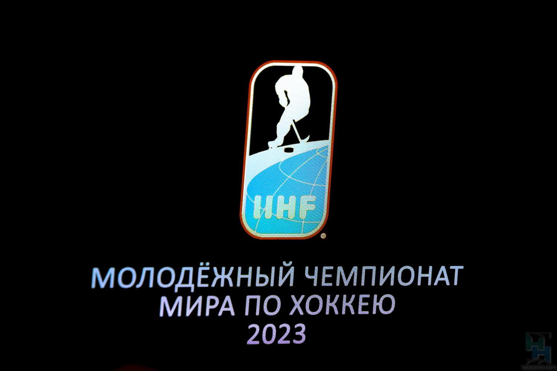 Решение омолодежномЧМ похоккею вНовосибирске отложили нагод