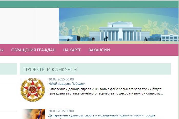 Комитет по культуре конкурс на субсидию