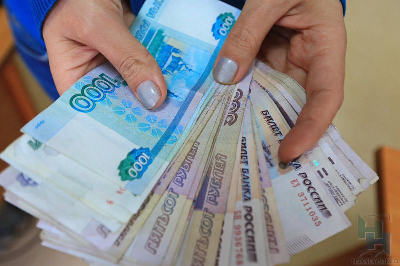 Средняя зарплата в Новосибирской области снизилась на 59 рублей
