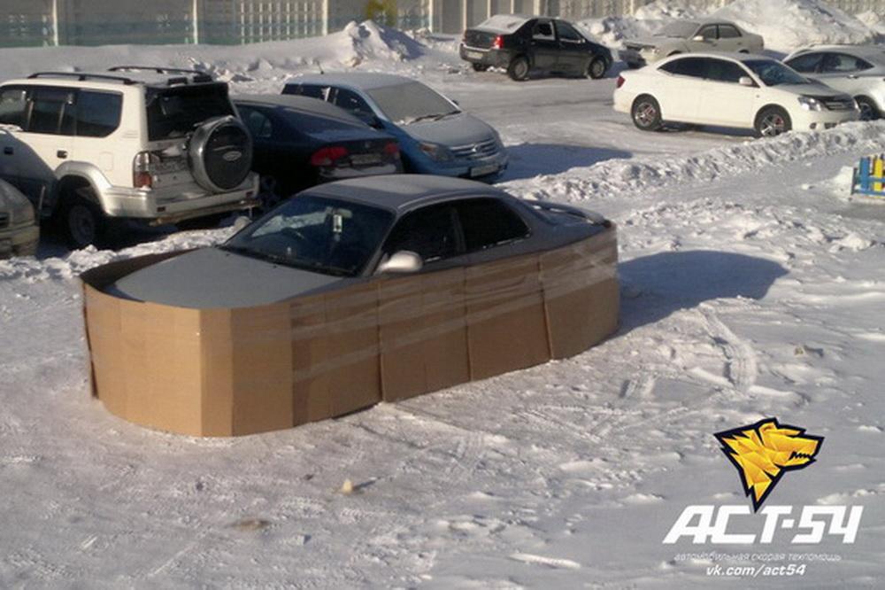 Новосибирская служба эвакуации АСТ-54