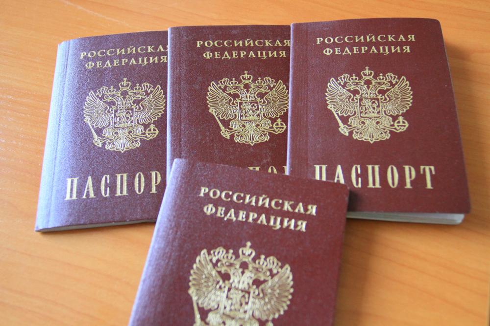 Как узнать по интернету о готовности загранпаспорта в московской области