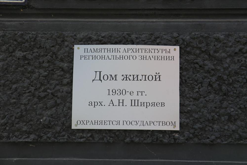Вцентре Новосибирска сносят дом вместе с жителями - ответ мэрии