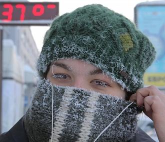 Самый холодный день в Instagram: ледяной make-up с сосульками