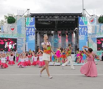 День города— 2019в Новосибирске: праздничный маршрут для горожан