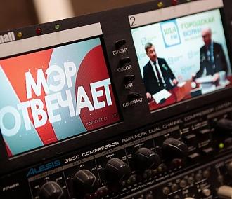 «Мэр отвечает»— 11выпусков радиопрограммы за2018 год
