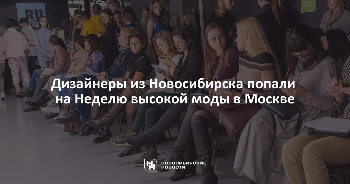 Кастинг на неделю моды в москве модели уфа работа